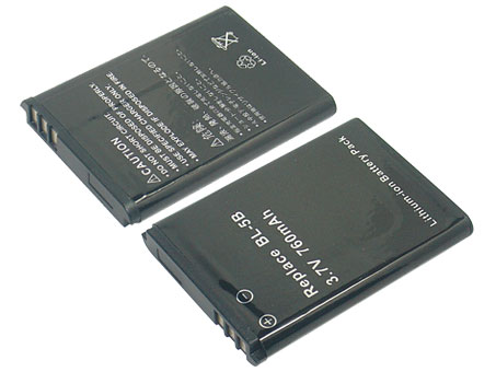 BL-5B NOKIA Mobile Phone Battery